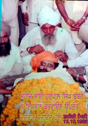 Shaheed bhai Harpal SIngh ji was shot dead on october 13,1986